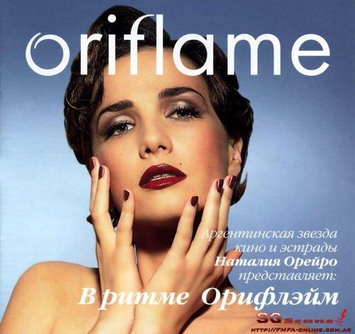 http://orikram.ucoz.ru/_fr/2/5841561.jpg